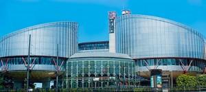 Особенности судебной системы Франции
